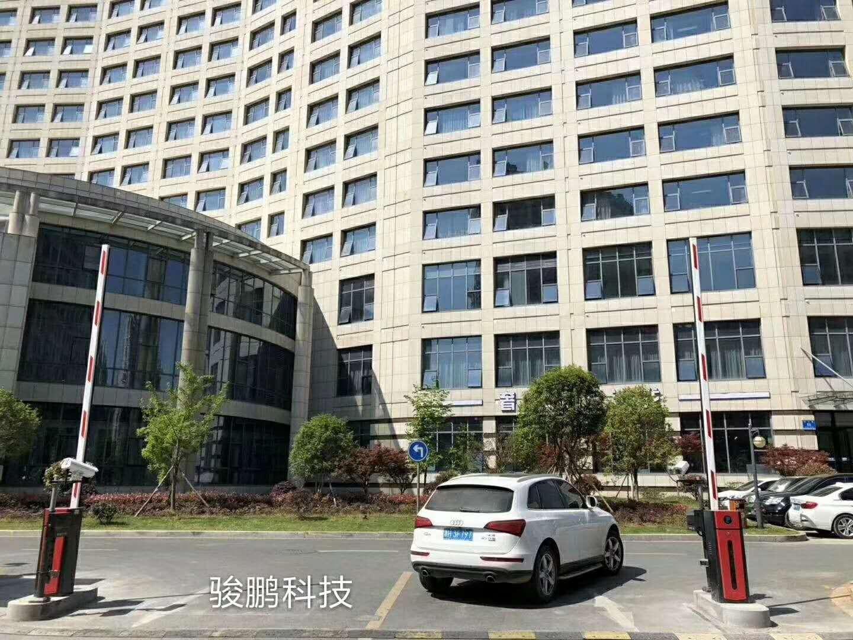 衢州东方商厦