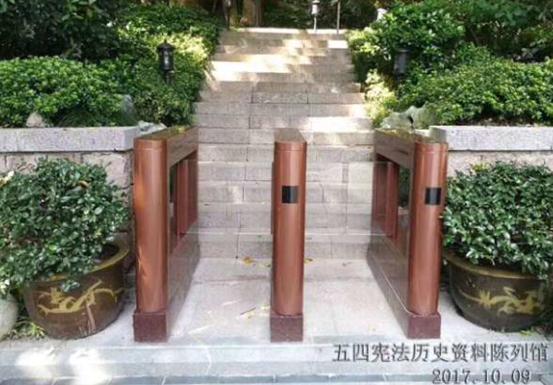 五四宪法历史博物馆